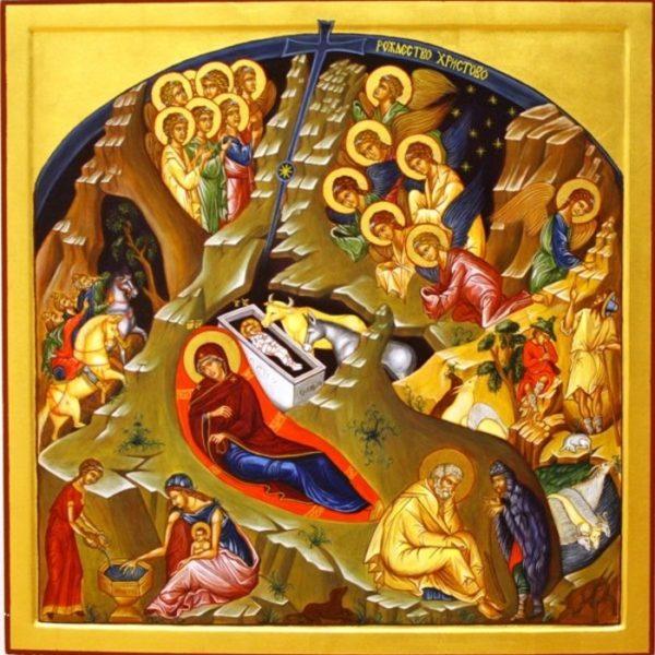 Jesu fødsel 44x44 kr.